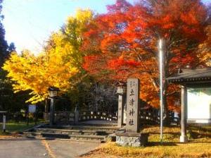 土津(はにつ)神社